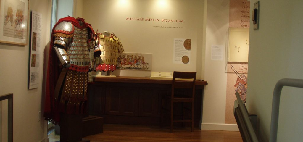 Μουσείο Dumbttarton Oaks Museum and Research Library