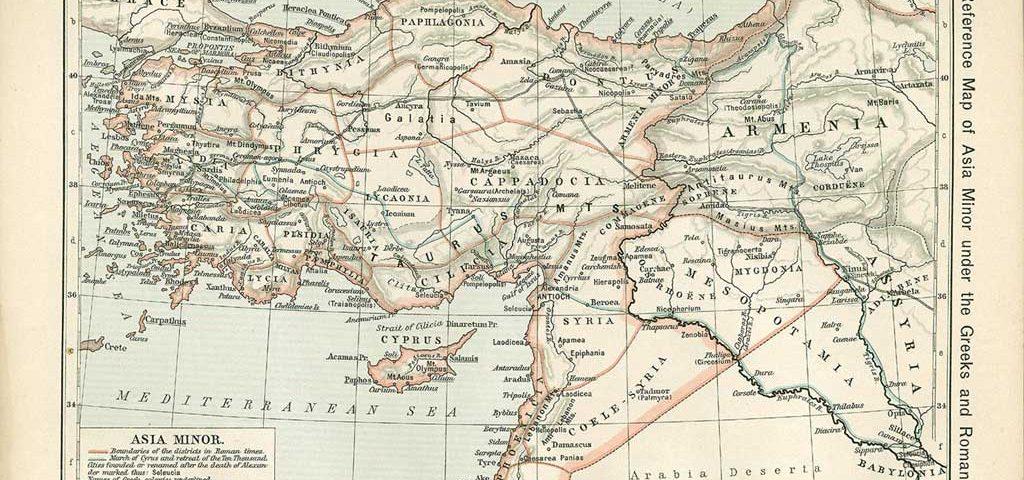Η Μικρά Ασία και οι Πέρσες τον 7ο αιώνα μ.Χ