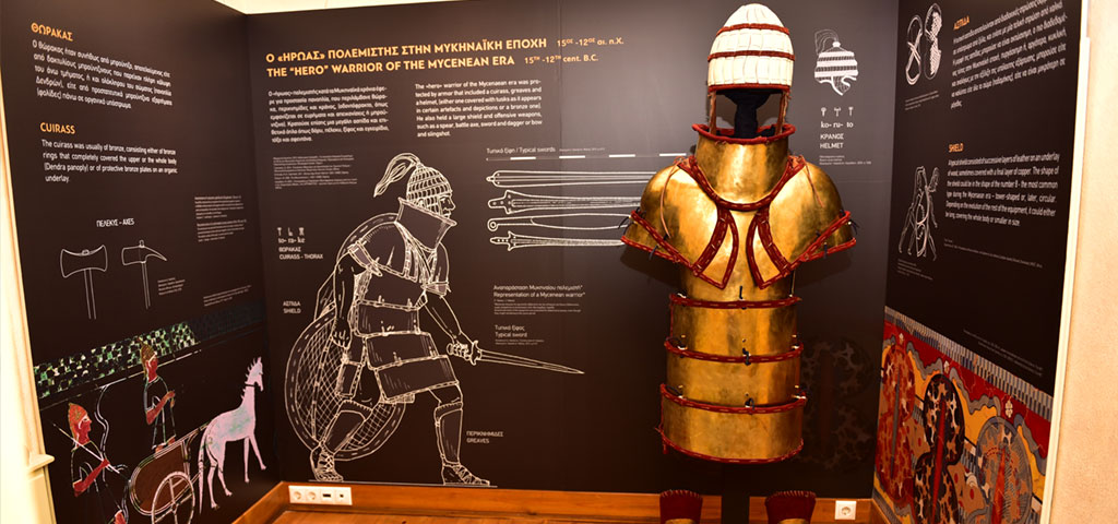 Annual Exhibition of Mycenaean Armor at Herakleidon Museum