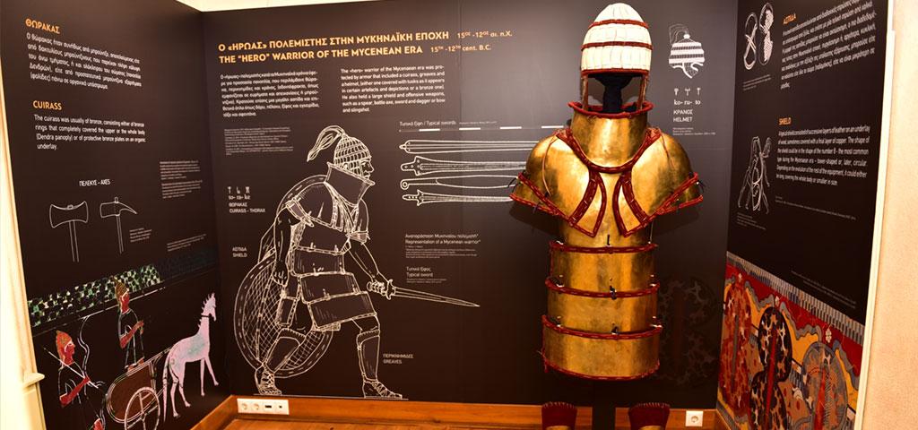Ετήσια έκθεση Πανοπλίας Μυκηναϊκής Περιόδου στο Μουσείο Ηρακλειδών